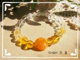 オレンジキャンディ