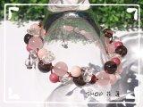 花色乙女 〜Venus〜(ロウビキ紐ブレスレット)